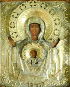 """Омская икона Божьей Матери """"Знамение"""""""