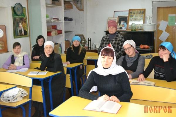 Занятия в воскресной школе для взрослых