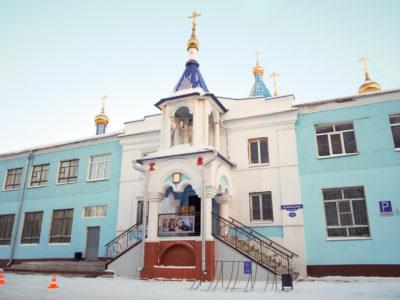 Вход в храм с улицы Куйбышева