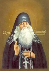 Преподобный Амфилохий Почаевский (Головатюк)