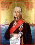 Праведный Феодор Ушаков, воин