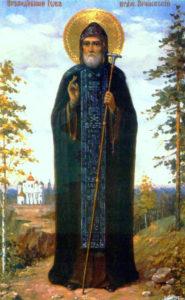 Преподобный Иов Почаевский, игумен