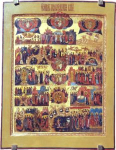"""Икона """"Символ Православной веры"""""""