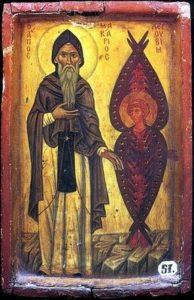 Херувим и Макарий Великий